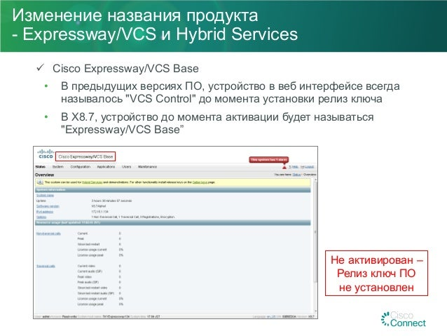 cisco vcs expressway deployment guide