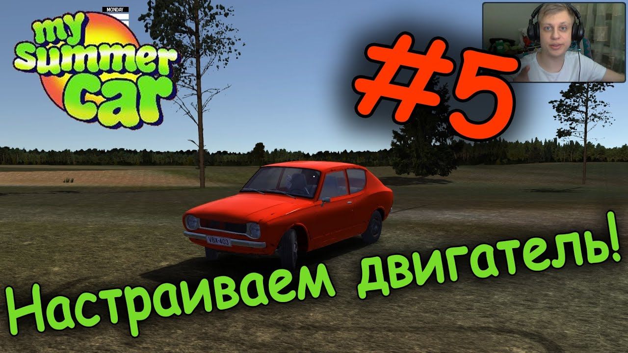 my summer car latest build guide