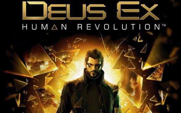 deus ex human revolution guide augmentation