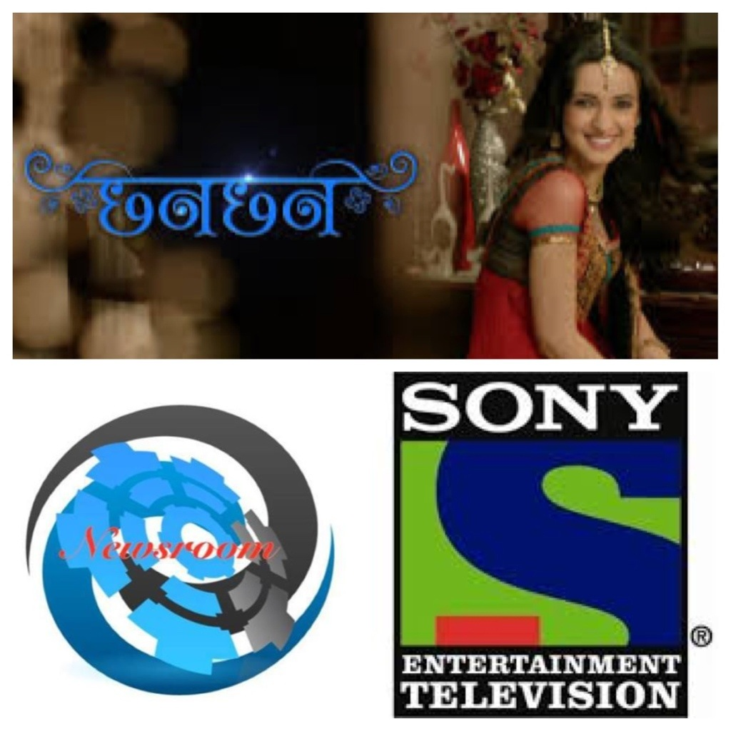 sony tv program guide india