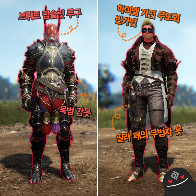 bdo dark knight awakening guide