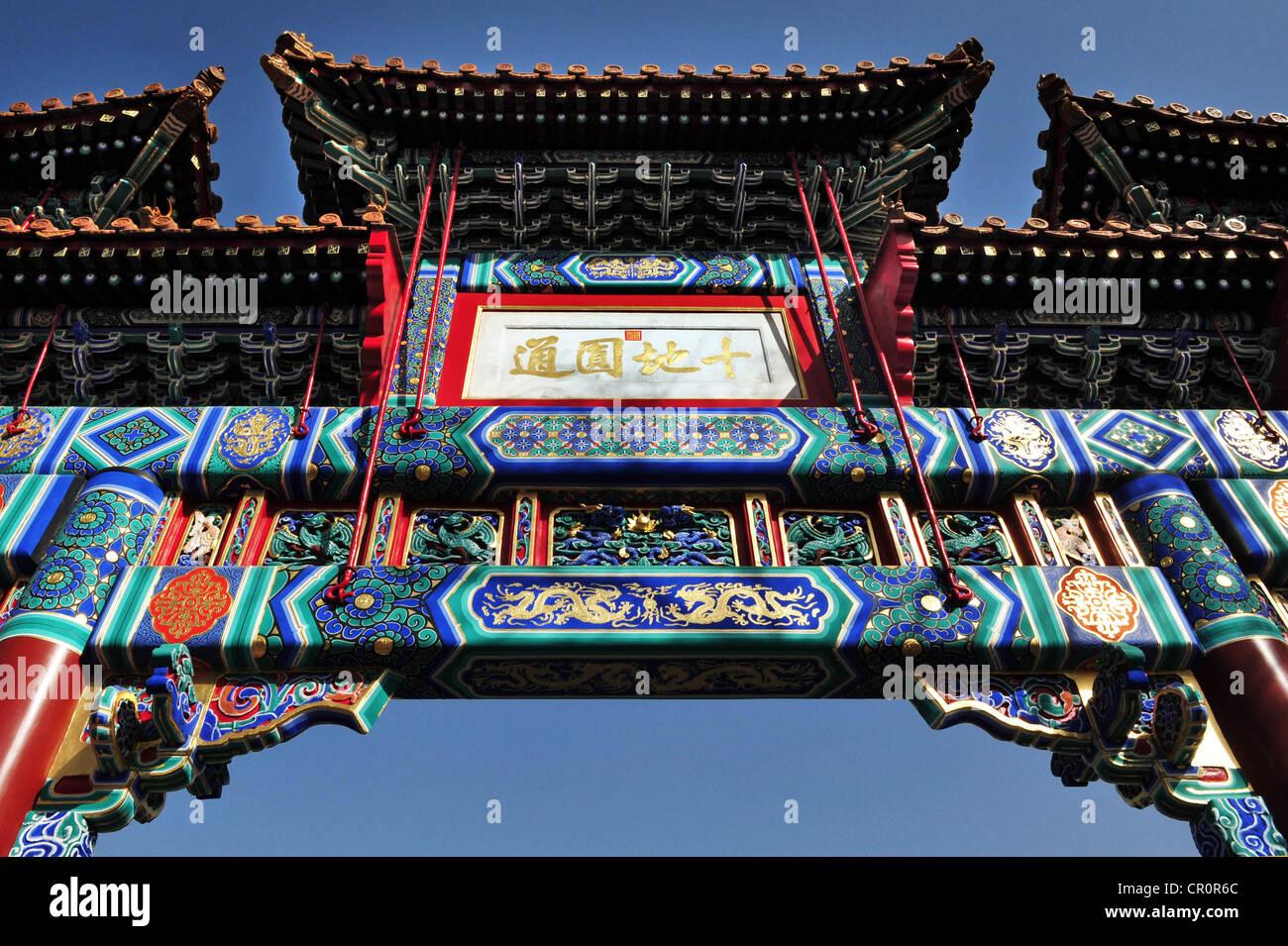 lama temple travel china guide