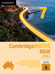 year 7 english curriculum nsw study guide